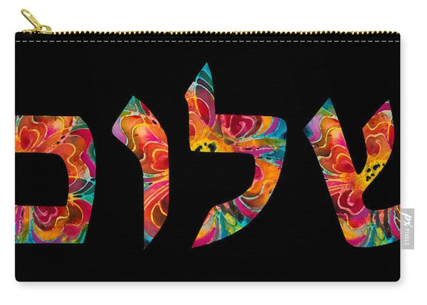Shalom 13 - Jewish Hebrew Peace Letters Carry-all Pouch