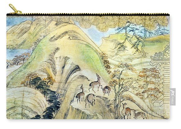 Japan: Painting Carry-all Pouch