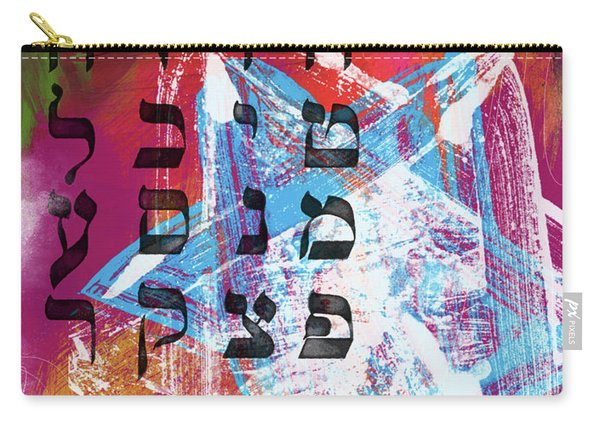 Alef Bet- Art By Linda Woods Carry-all Pouch