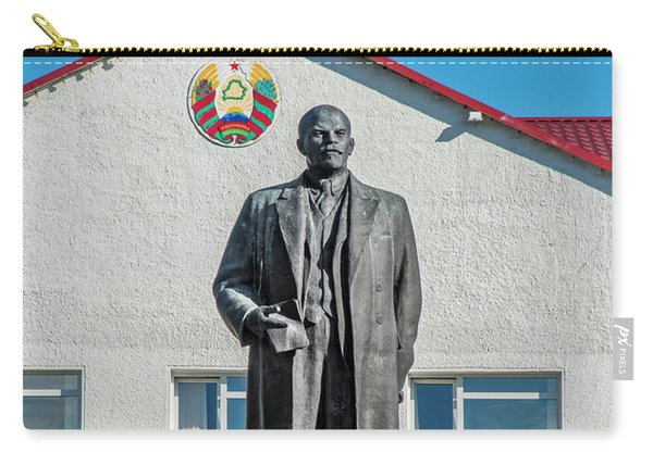 Comrade Lenin Carry-all Pouch