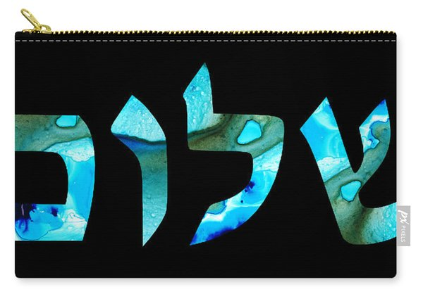 Hebrew Writing - Shalom 2 - By Sharon Cummings Carry-all Pouch