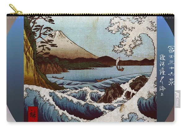 Hiroshigo Mount Fuji Carry-all Pouch