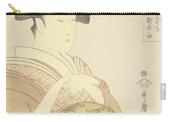 Japanese Courtesan Carry-all Pouch