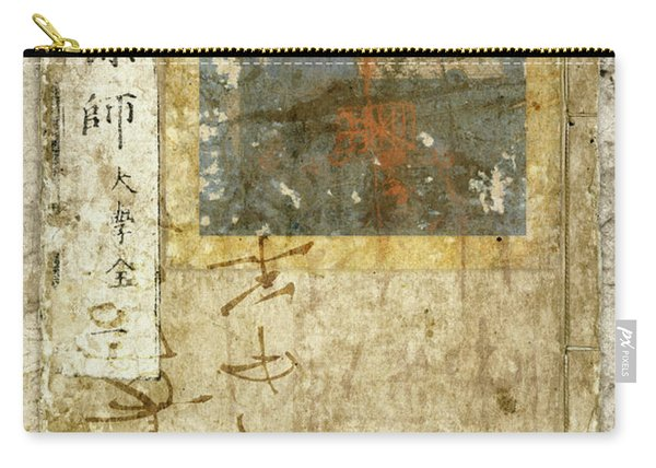 Japanese Paperbound Books Photomontage Carry-all Pouch