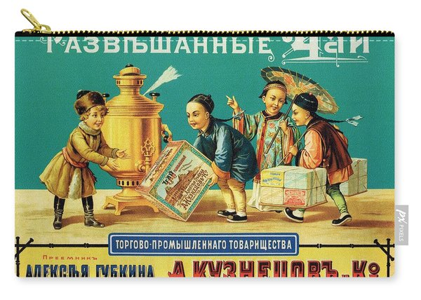 Kuznezov And Co - Vintage Russian Tea Advertising Poster Carry-all Pouch