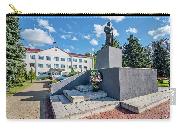Lenin Memorial Carry-all Pouch