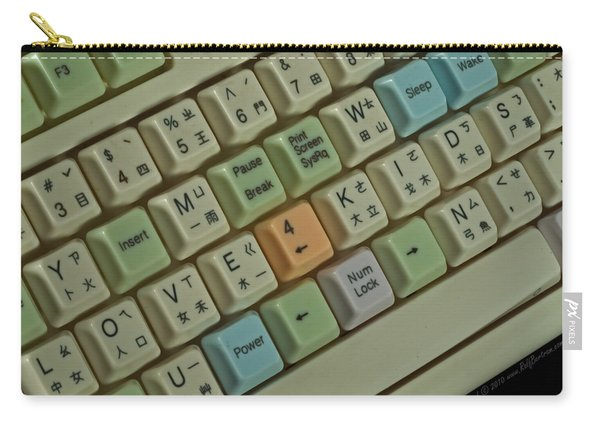 Love Puzzle Keyboard Carry-all Pouch
