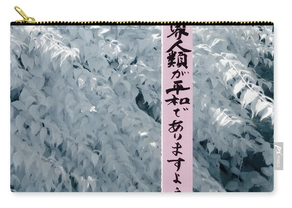May Peace Prevail On Earth Carry-all Pouch