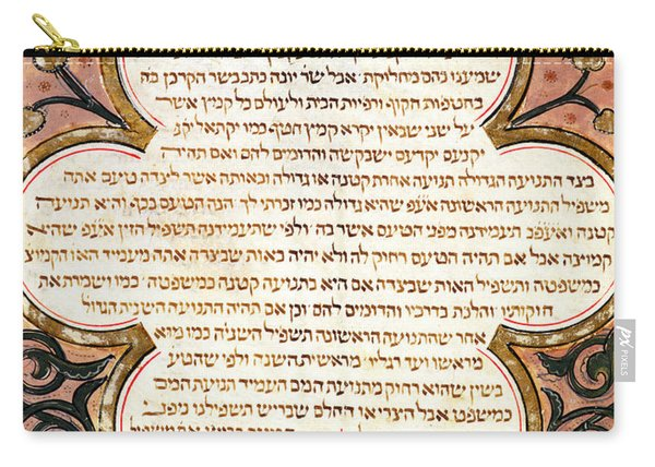 Page From A Hebrew Bible With Birds, 1299  Carry-all Pouch