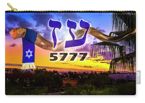 Rosh Hashanah 5777 Carry-all Pouch