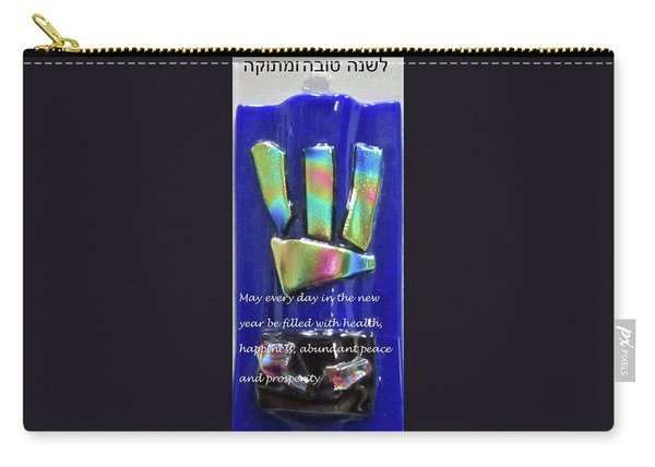 Rosh Hashanah With Mezuzah Carry-all Pouch