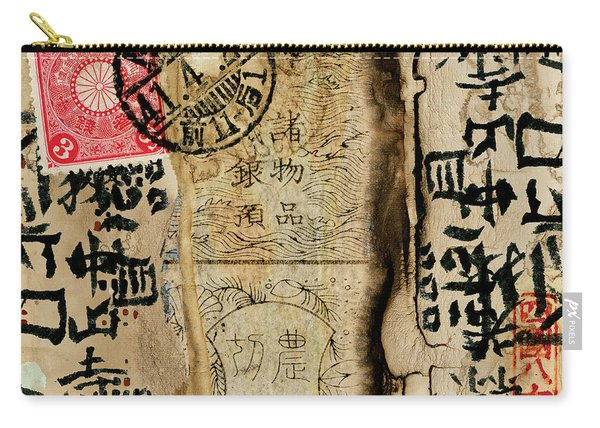 Shikoku April 25 1941 Carry-all Pouch