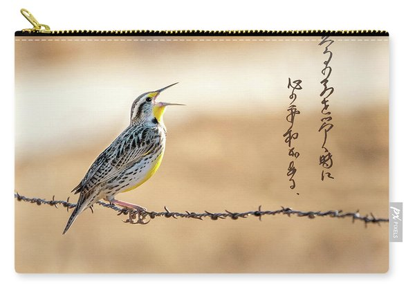 Singing Meadowlark Carry-all Pouch