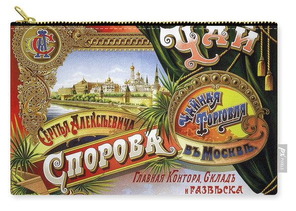 Tea From Sergey Alekseevich Sporov's Moscow Trading House - Vintage Russian Advertising Poster Carry-all Pouch