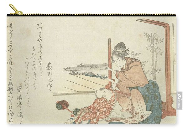 Woman Plays With Boy, Hishikawa Sori, 1804 Carry-all Pouch