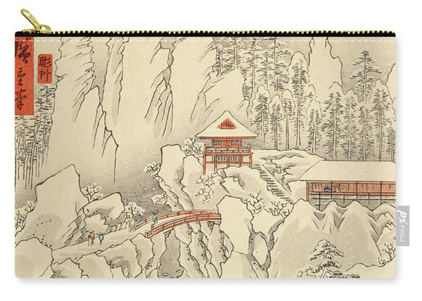 View Of Mount Haruna In The Snow Carry-all Pouch