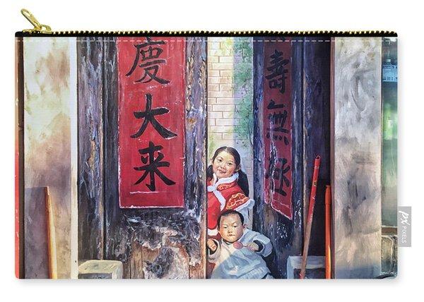 Beijing Hutong Wall Art Carry-all Pouch