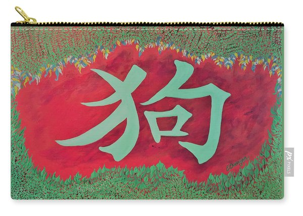 Dog Chinese Animal Carry-all Pouch