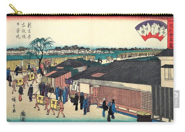 Edo Komeikaiteizukushi - Shinyoshiwara, Emonzaka, Nihonzutsumi, Harimaya Carry-all Pouch