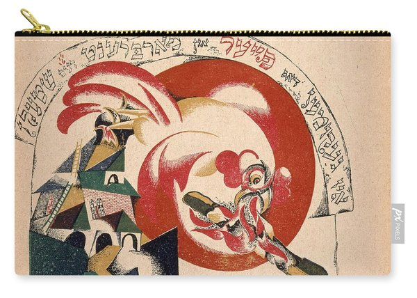 El Lissitzky, The Fire Came And Burnt The Stick Carry-all Pouch