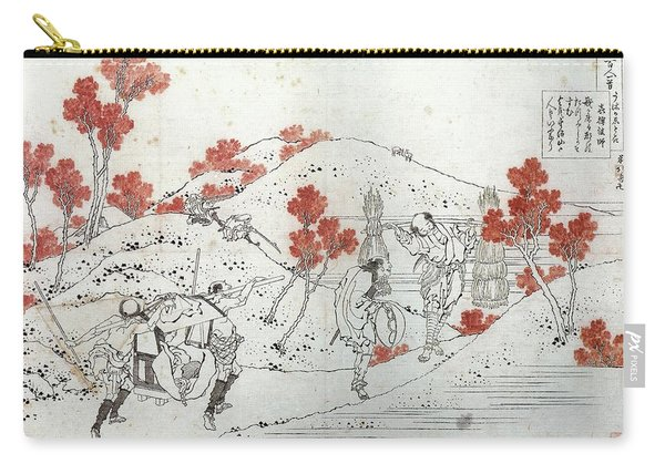 From The Illustrations To 100 Poems By 100 Poets Kisen Hoshi,9th Ce. Carry-all Pouch