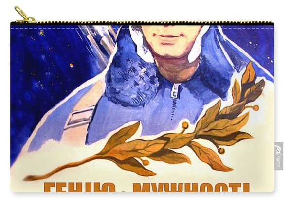 Glory To Gagarin Carry-all Pouch