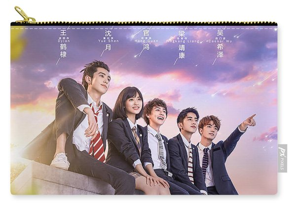 Meteor Garden 2018 Carry-all Pouch