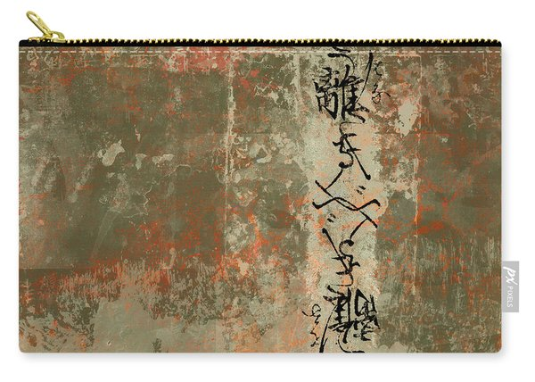 Scraped Wall Texture Warm Greens Carry-all Pouch