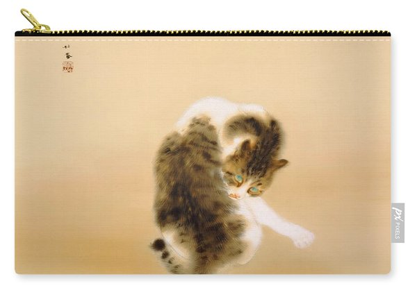 Tabby Cat - Digital Remastered Edition Carry-all Pouch