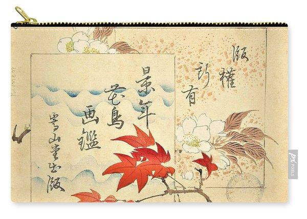 Top Quality Art - Keinen Kachoshokan Carry-all Pouch