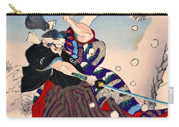 Top Quality Art - Kobayashi Heihachiro Carry-all Pouch