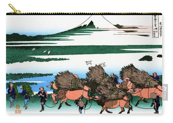 Top Quality Art - Mt,fuji36view-sunshu Onoshinden Carry-all Pouch