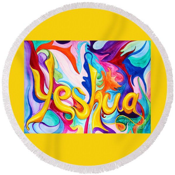 Round Beach Towel featuring the painting Yeshua by Nancy Cupp