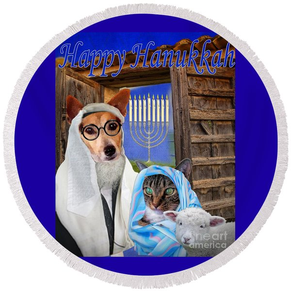 Happy Hanukkah -1 Round Beach Towel