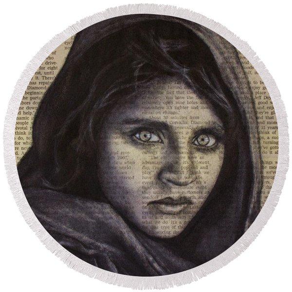 Art In The News 64-afghan Girl Round Beach Towel