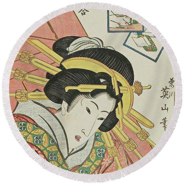 Eastern Figures Matched With The Tale Of Genji Azuma Sugata Genji Awase Round Beach Towel