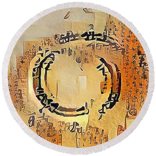 Enso Calligraphy  Round Beach Towel