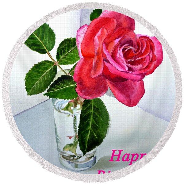 Happy Birthday Card Rose  Round Beach Towel