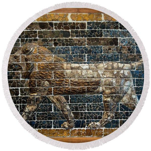 Mesopotamian Lion Round Beach Towel