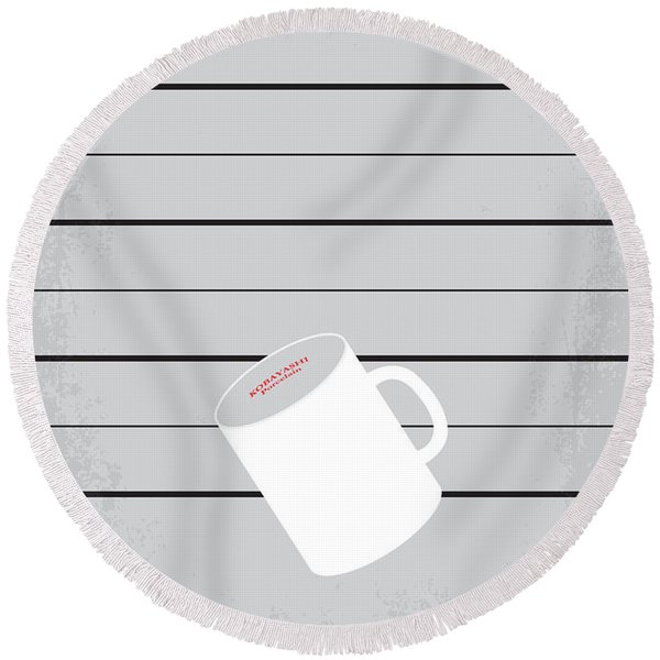 No095 My The Usual Suspects Minimal Movie Poster Round Beach Towel