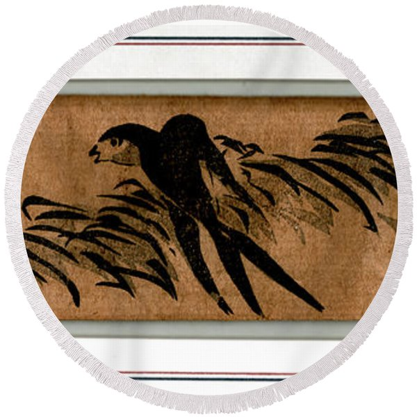 Roys Collection 3 Round Beach Towel
