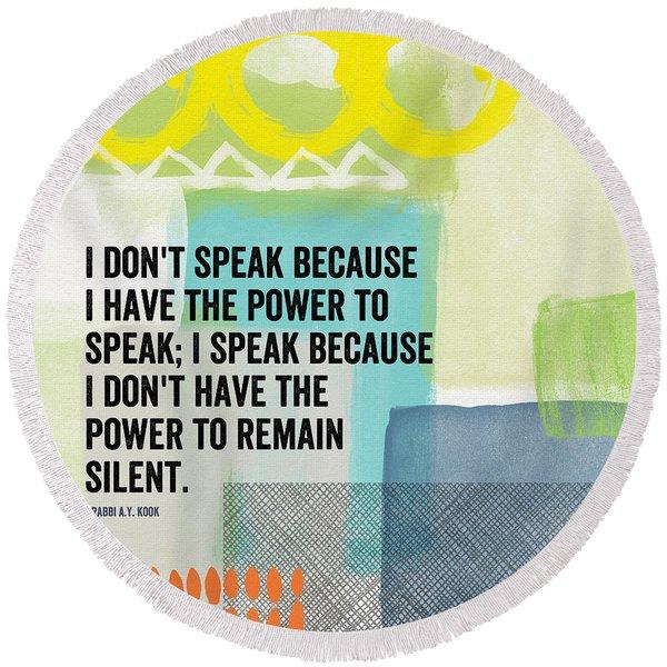 The Power To Speak- Contemporary Jewish Art By Linda Woods Round Beach Towel