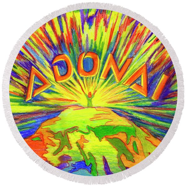 Round Beach Towel featuring the painting Adonai by Nancy Cupp