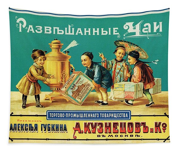 Kuznezov And Co - Vintage Russian Tea Advertising Poster Tapestry