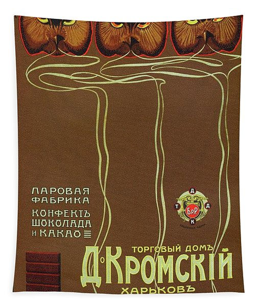 Russian Vintage Coffee Poster - Owls - Vintage Advertising Poster Tapestry
