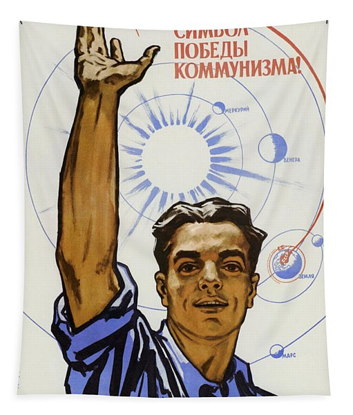 The 10th Planet Is A Symbol Of Communist Victory Tapestry
