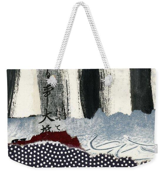 Look It Up Weekender Tote Bag