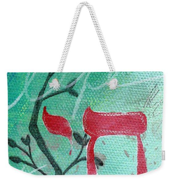 To Life Weekender Tote Bag