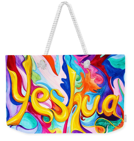 Weekender Tote Bag featuring the painting Yeshua by Nancy Cupp