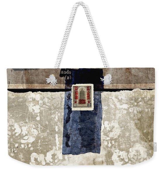 Ando B Weekender Tote Bag